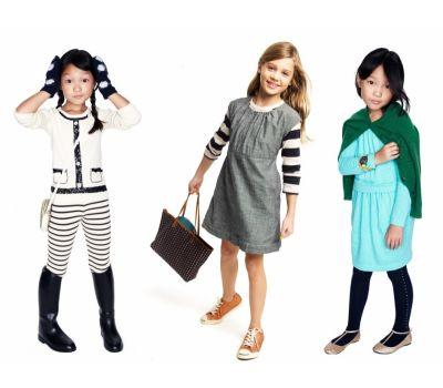 Gaialuna Итальянская детская одежда сток