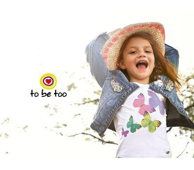 To Be Too Детская одежда оптом