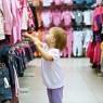 Как выбрать детскую одежду хорошего качества по низким ценам?